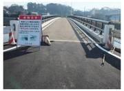 111218_平戸橋.jpg