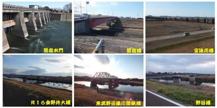 120211_江戸川川の橋.jpg
