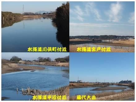 120219_小見川の流れ.jpg