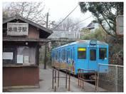 120226_銚子電鉄本銚子駅.jpg