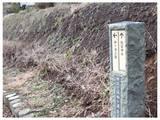 120303_道標.jpg