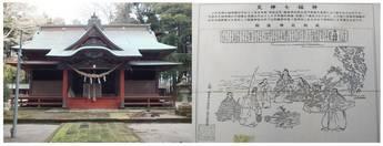 120303_飽富神社.jpg