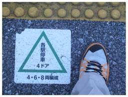 120401_靴.jpg