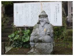 120501_恵比寿様.jpg