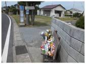120512_大賀バス停.jpg