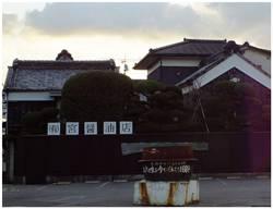 121208_醤油屋.jpg