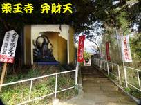 130105_薬王寺.jpg
