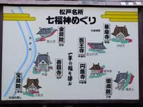 130126_松戸七福神.jpg