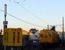 130127_銚子電鉄.jpg
