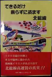 130329_本.jpg