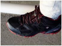 130415_NewShoes.jpg