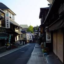 130427_成田山参道.jpg