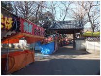 131230_滝不動山門前.jpg
