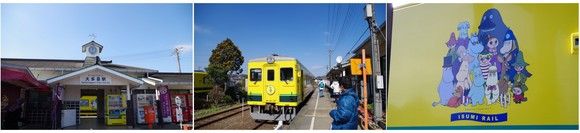 140222_大多喜駅.jpg
