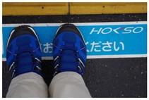 140301_靴.jpg