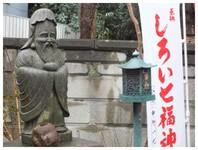 140302_福禄寿.jpg