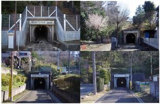 140322_自転車道トンネル.jpg