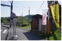 140503_バス停.jpg