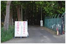 140511_通行止め.jpg