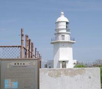 140524_劒崎灯台.jpg