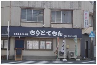 140524_店名.jpg