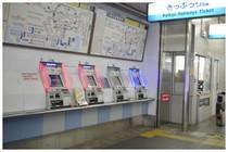 140621_横須賀中央駅券売機.jpg