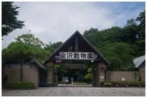 140629_金沢動物園入口.jpg