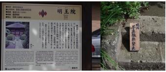 140706_明王院.jpg