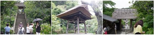 140706_東慶寺.jpg