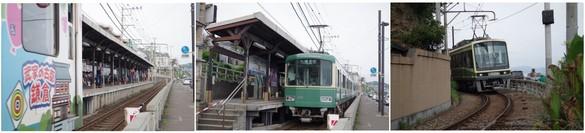 140706_江ノ電海岸沿い.jpg