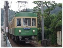 140706_江ノ電長谷前.jpg