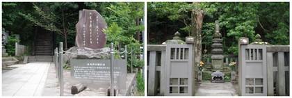 140706_頼朝の墓.jpg