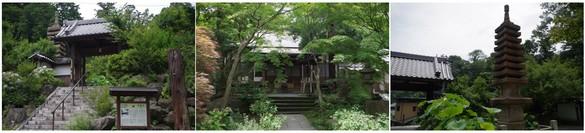 140713_覚園寺.jpg