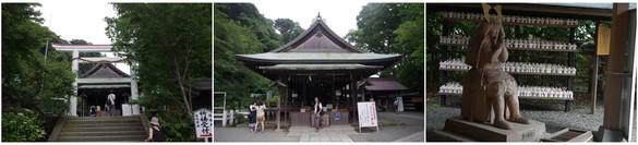 140713_鎌倉宮.jpg