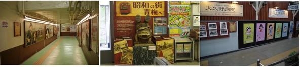 141012_青梅駅2.jpg
