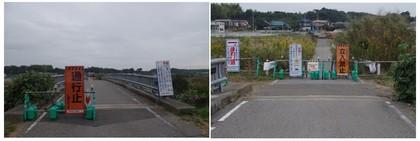 141013_小室橋.jpg