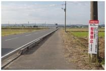 141018_道路の標示.jpg