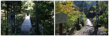 141025_吊り橋.jpg