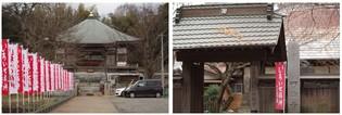 150101_来迎寺と西輪寺.jpg