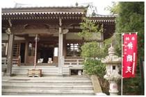 150101_薬王寺.jpg