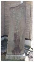 150103_二宮神社への石碑.jpg