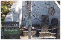 150111_臼井道標.jpg