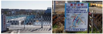 150118_歩道橋.jpg