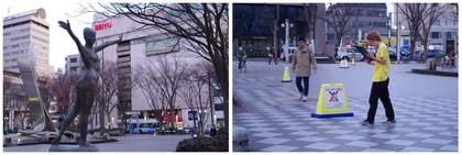 150125_中央公園.jpg