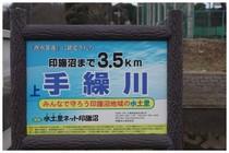 150207_手繰川.jpg