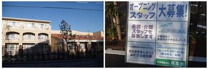 150211_老人ホーム.jpg