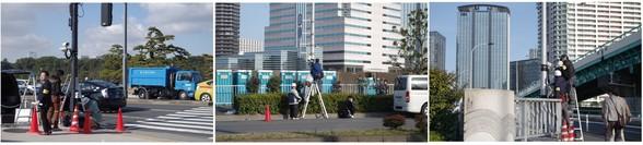 150221_仮設カメラ設置作業.jpg