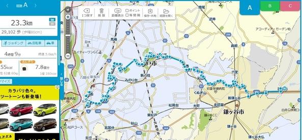 180929_route.jpg