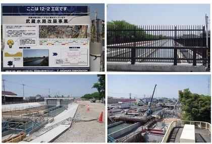 20150502_武蔵水路工事現場.jpg
