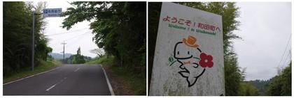 20150509_市の堺.jpg